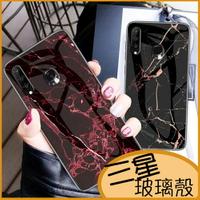 三星 A52s A32 A52 A42 A22 5G A20 A50 A30s A70 手機殼 保護殼 大理石 玻璃背板 掛 繩孔