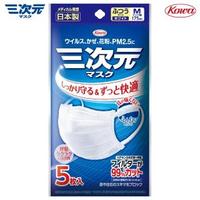 【KOWA日本興和】三次元醫療用口罩 白色/M(5入)