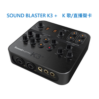Creative SOUND BLASTER K3 +音效卡 外接音效 直播 聲卡 調音器