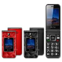 【MTO】M68 Plus2 雙螢幕摺疊4G觸控手機(512MB/4GB)