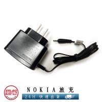 [趣嘢]Nokia 旅充 208/2730C/C2-01 充電器