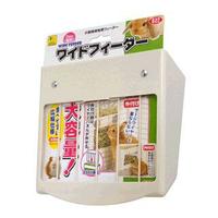 現貨 Sanko wild 兔用餵食器 牧草餵食器 兔兔 天竺鼠 豆豆龍 三晃商會 日本原裝進口【星野日貨】