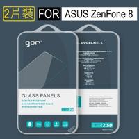 【GOR】華碩 ASUS ZenFone 8 鋼化玻璃保護貼9H(2片裝)