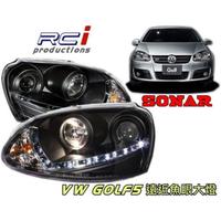 SONAR 台灣秀山 VW GOLF 5代 晶鑽 燻黑 DRL款 雙光 遠近 魚眼 大燈組