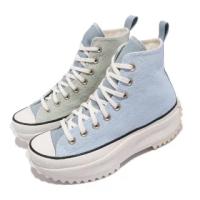 【CONVERSE】休閒鞋 Run Star Hike 高筒 男女鞋 經典款 厚底 情侶穿搭 牛仔布拼接 淺藍 白(171894C)