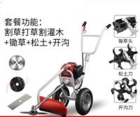 割草機 汽油手推輕便式多功能鋤草機除草機割草機小型鋤地機多功能鬆土機