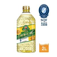 【得意的一天】100%葵花油2L/瓶(新裝上市)