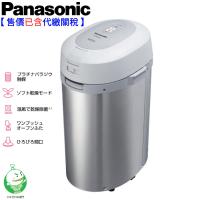 快速出貨 aakyPanasonic MS-N53XD 溫風式廚餘處理機 廚餘機 含稅空運直送 日本