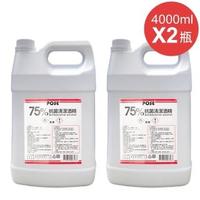 【POSE】75%清潔酒精 送250ml(4000mlx2瓶)