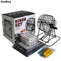樂透抽獎箱 搖獎器 抽球機 抽獎機 雙色球選號器彩票搖號器大樂透搖獎機六合彩彩票模擬搖獎機玩具器