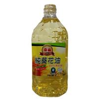 泰山健康好理由活力元素純葵花油3L/瓶  【大潤發】