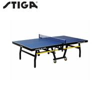 【STIGA】比賽級專業桌球檯(ST-666)
