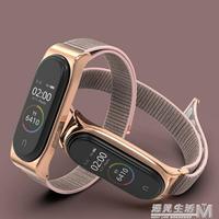 適用小米手環5/4/3腕帶錶帶NFC版尼龍編織手錬個性潮透氣可愛藕粉色