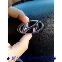 【高品質改裝】Hyundai 現代 車標 方向盤 氣囊標 方向盤標 ix35 Elantra Tucson ix10