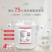 【QUNDO 康朵】75%潔用酒精清潔液(8入組)