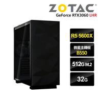 【NVIDIA】R5六核{極靈}RTX3060-12G獨顯電玩機(R5-5600X/微星B550/32G/512G_SSD)