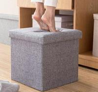 收納凳子長方形儲物凳可坐人沙發換鞋凳家用椅子正【天天特賣工廠店】