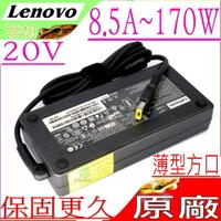 LENOVO 20V 8.5A 變壓器(原廠)-170W 方頭,T540P,T440P,W540,T460P,T460S,Y700,Y720,Y720-15ikb,X1 carbon,ADL170NDC2A,ADL170NLC3A,PA-1171-71,ADP-170CB AA,ADL170SLC3A,ADL170SCC3A,ThinkPad T540P,P52,P70,P71,P40,P50S,P51S,L540,E460,E560P,W541,Y40,Y50,Legion Y700,Yoga 460