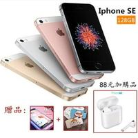 Apple 保固一年 iPhone SE 128G 全頻率 原裝正品 實體店現貨A1723/A1662(也有7 Plus/8 /Xs 512G)