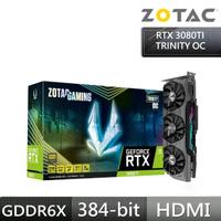 【ZOTAC 索泰】GAMING GeForce RTX 3080 Ti Trinity OC 顯示卡