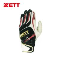 【ZETT】ZETT 打擊手套(BBGT-155)