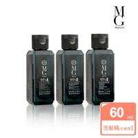 【MG 瑪格諾莉雅】95%天然植萃歐盟香水洗髮精60ml(3款任選)