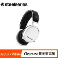 【Steelseries 賽睿】Arctis 7 White 電競耳機