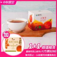 【薑博士】木鱉果洛神茶10包入+薑黃綠茶10包入(1+1超值2盒組)