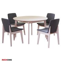 RICHOME   TA317OAK+CH1223OAK   安迪森餐桌椅組(一桌四椅)   餐桌椅   餐桌  餐椅