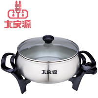 【大家源】4.5L 304全不鏽鋼電火鍋/料理鍋+304不鏽鋼桑拿蒸籠撈網組(TCY-3734/TCY-3735A)