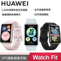 【HUAWEI 華為】WATCH Fit 健康運動智慧手錶(全天候血氧偵測/限量贈 高配禮包)