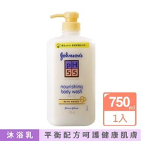 【Johnsons 嬌生】pH5.5 蜂蜜舒緩沐浴乳(750ml)