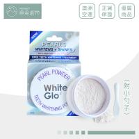 【White Glo】澳洲牙醫師推薦! 珍珠亮白潔牙粉 30g 附勺子  專業牙齒亮白品牌 不傷牙齒 不刺激 