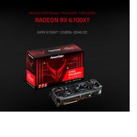 rx6700 撼訊 AXRX 6700XT-12GBD6-3DHE/OC