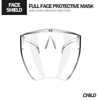 太空全臉防護面罩兒童款 180度防護 舒適透氣 護目鏡 防霧氣/防飛沫/防沙塵/防油煙面罩 防疫用品 人人必備面罩