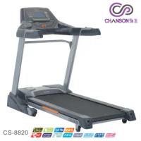 【強生CHANSON】i-跑步 電動跑步機(CS-8820 台灣製造)