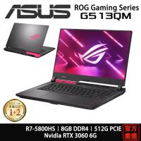 ASUS 華碩 ROG G513 G513QM-0081H5800H R7/8G/RTX3060/粉 電競筆電