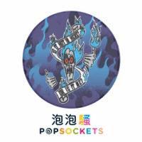 【PopSockets 泡泡騷】二代 PopGrip 美國 No.1 時尚手機支架(哈德斯)