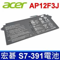 全新 ACER 宏碁 AP12F3J 原廠電池 S7-391 S7 Ultrabook 13系列 內置電池 更換簡單