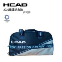 【HEAD】奧運紀念款 衣物袋 適網球 壁球 羽毛球(284000)