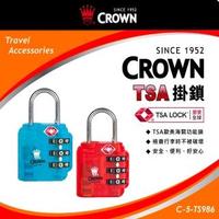 【CROWN 皇冠】新 美國TSA海關密碼鎖 扣鎖 兩色可選(旅行用鎖 密碼鎖 三碼鎖)