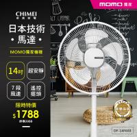 【CHIMEI 奇美】14吋微電腦ECO遙控擺頭DC節能風扇電風扇立扇(DF-14F600)