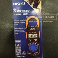 全新正品現貨 日本製 HIOKI AC鉤表 3280-10F
