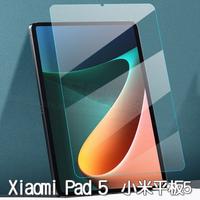 【玻璃保護貼】Xiaomi Pad5 /5 Pro 11吋 小米平板5 高透玻璃貼/鋼化膜螢幕保護貼/硬度強化-ZW