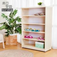 【南亞塑鋼】2.2尺開放式五格收納櫃/置物櫃/鞋櫃(白橡色)