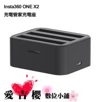 Insta360 One X2 三充充電器 Type-C 充電座 運動相機 三座充 電池管家 公司貨 現貨
