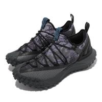 【NIKE 耐吉】戶外鞋 ACG Mountain Fly 男女鞋 襪套 都市機能 反光 情侶穿搭 簡約 黑 紫(DC9660-001)