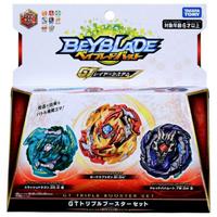 BEYBLADE 戰鬥陀螺 B149 B145 B144 B135 B121 B128 B42 B00 B131