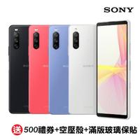 【SONY 索尼】Xperia 10 III 5G 6G/128G(加送行電+藍牙+空壓殼+滿版玻璃保貼)