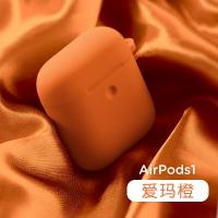 Airpods保護殼 airpods保護殼蘋果耳機airpods pro3代套透明液態硅膠軟airpods2二簡約純色三華強北『xxs24001』